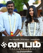 sethupathi ips tamil movie mp3 song download