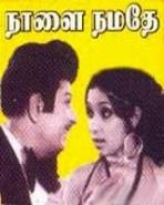 saradha old tamil actress filmography saradha old