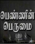 Tenali raman tamil movie vadivelu online dating 8