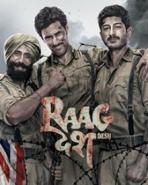 Raag Desh