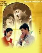 Vijay (Tamil Actor) (Thalapathy) Filmography | Vijay ... Naalaya Theerpu Cast