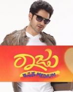 Raju - Kannada Medium
