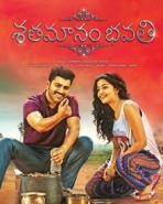 Sharwanand Filmography | Sharwanand Movies Till date - Filmibeat
