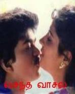 Vijay (Tamil Actor) (Thalapathy) Filmography   Vijay ... Naalaya Theerpu Cast