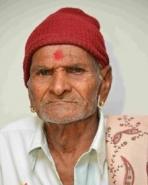 ಸಿಂಗರಿ ಗೌಡ