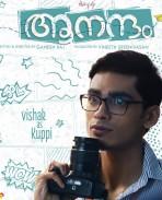 Vishak Nair