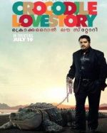Crocodile Love Story