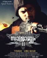 Samrajyam 2 Son Of Alexander