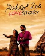 Simple Aagi Ondu Love Story
