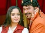 Pattanathil Bhootham Release