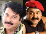 Mammootty Mohanlal Films