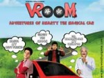 Vroom Movie Review