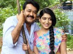 Snehaveedu Movie Review