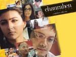 Chaurahen Crossroads Movie Review