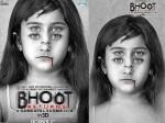 Ram Gopal Varma Bhoot Returns First Look Poster