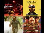 South Films Impressed Audience