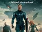Captain America Winter Solider Dubbed Tamil