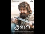 Koothara Review Getting Positive First Half Reports