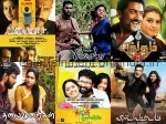 Filmfare Awards South Tamil Nomination List