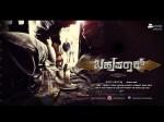 Srinagar Kitty Releases Bahuparak Trailer
