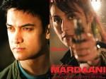 Aamir Khan Mardaani Review Rani Mukerji