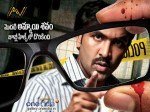 Mohan Babu Review Anukshanam Is Most Intense Movie Of Rgv