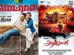 Madras Aranmanai Clear Censor Tests