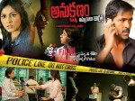 Anukshanam Movie Review