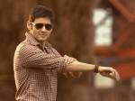 Mahesh Babu Aagadu 7 Days First Week Collection Box Office