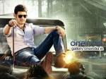 Aagadu Reaches Bollywood