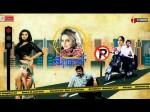 Namasthe Madam Moview Review