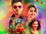 Current Theega Breaks The Records