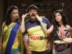Namo Boothatma Movie Review