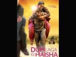 Dum Laga Ke Haisha Movie Review Critics Fan Review Ayushmann Khurrana