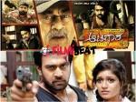 Ten Reasons To Watch Km Chaitanya Multi Starrer Aatagara