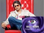 Watch Kichcha Sudeep New Promo From Bigg Boss Season