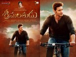Mahesh Babu S Srimanthudu Cycle Up For Grabs