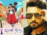 Tamil Actor Suriya To Watch Kannada Movie First Rank Raju