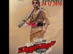 Yash Shanvi Srivastava Next Movie Masterpiece Gets U A