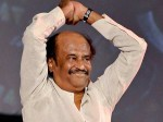 Padma Awards 2016 Super Star Rajinikanth Honored With Padma Vibhushan