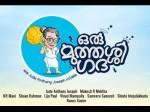 Om Shanti Oshana Director Jude Anthany Joseph With Oru Muthassi Gada