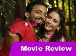 Jessie Movie Review Dhananjay Parul Yadav Raghu Mukherjee Starring