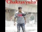 Puneeth Rajkumar Chakravyuha Releasing Worldwide On March