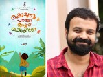 Few Facts About Udaya Pictures That You Should Know