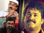 Years Of Malayalam Movie Devasuram