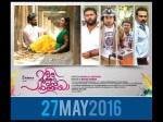Oru Murai Vanthu Parthaya Release Date
