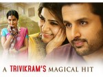 Trivikram S A Aa Minting Money At The Box Office