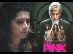 The Real Hidden Meaning Of Amitabh Bachchan Pink Revealed