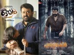 Oppam And Pulimurugan Comparing Mohanlal S Two Biggest Hits Of