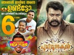 Pulimurugan And Kattappanayile Rithwik Roshan To Continue In Theatres